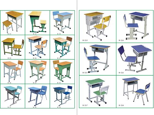 中小学学生椅