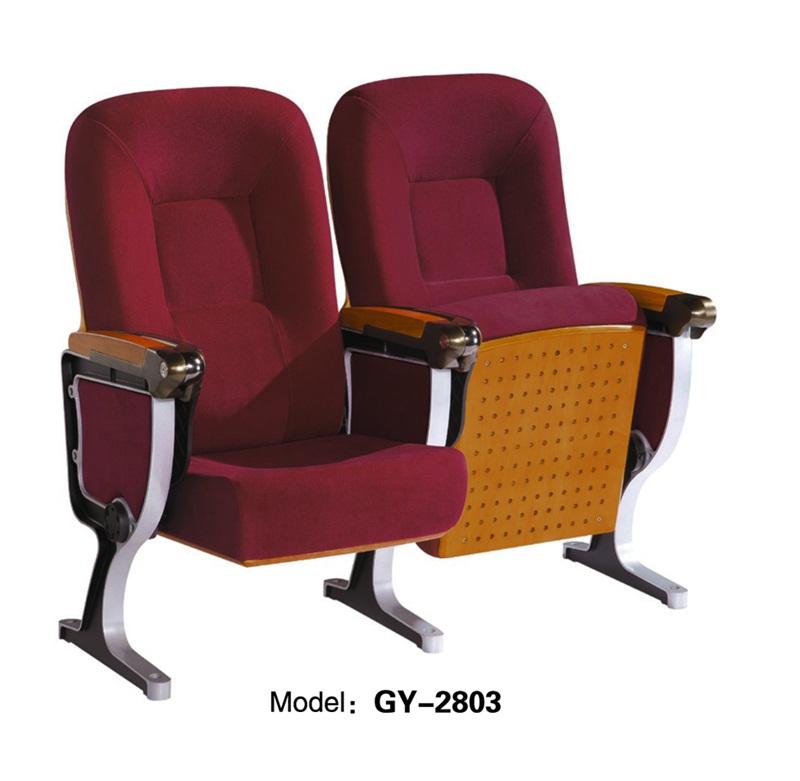 南充沙发椅