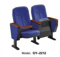 南充蓝色礼堂椅