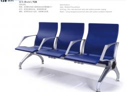 南充蓝色机场椅