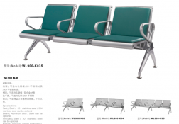 南充舒适机场椅