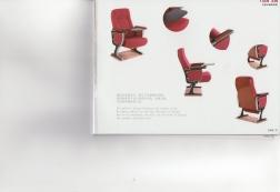 南充品牌软椅