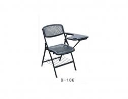 南充B-108椅