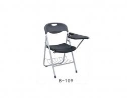 南充B-109椅
