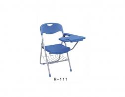 南充B-111椅