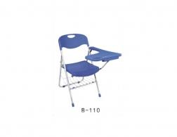 南充B-110椅