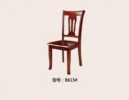 南充B615椅