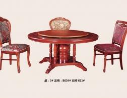 南充B634桌椅