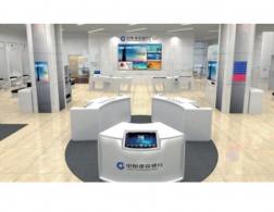 南充柏轩银行家具3